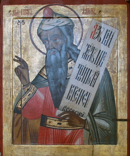 icon-of-aaron